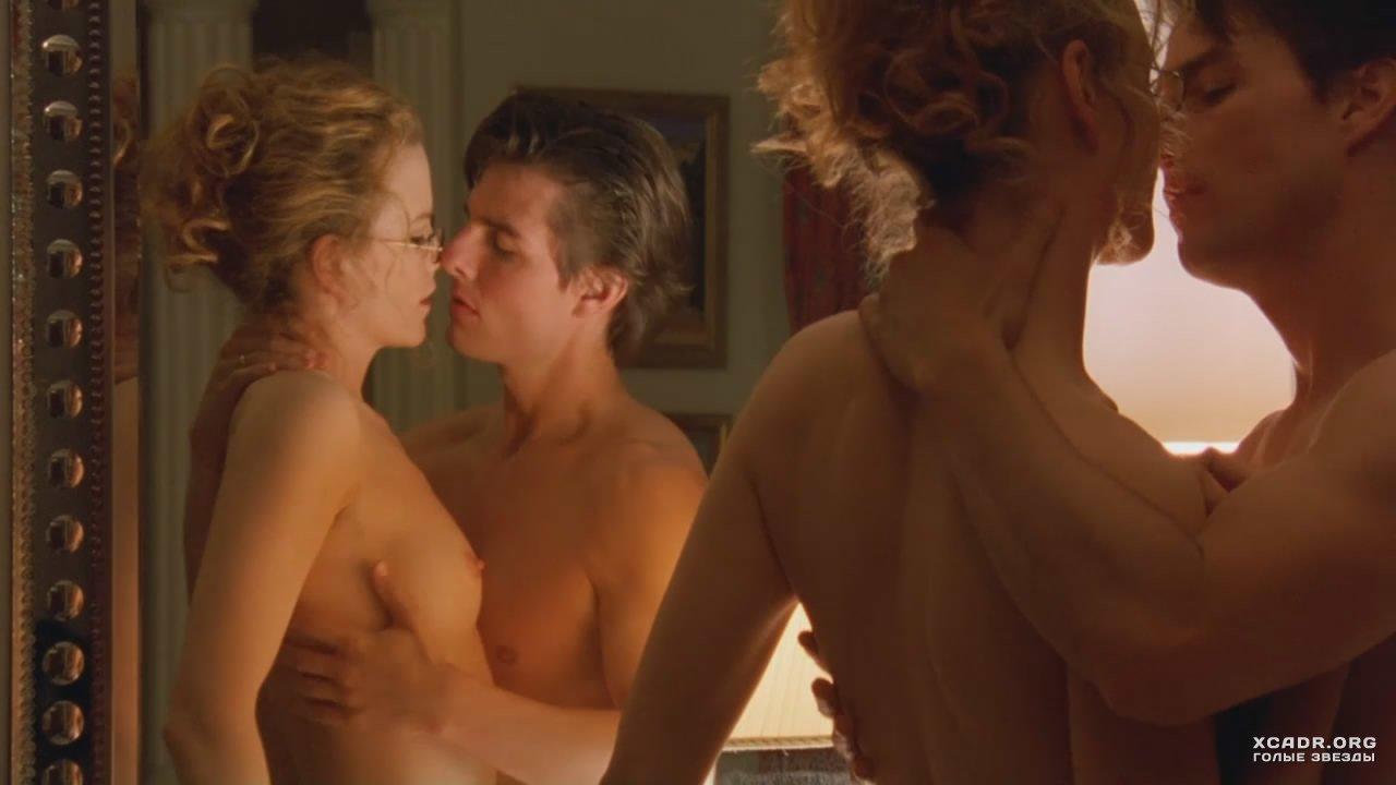 Смотреть онлайн бесплатно секс с кидман 6 фотография