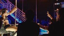 2. Эротический танец Розарио Доусон – Богема