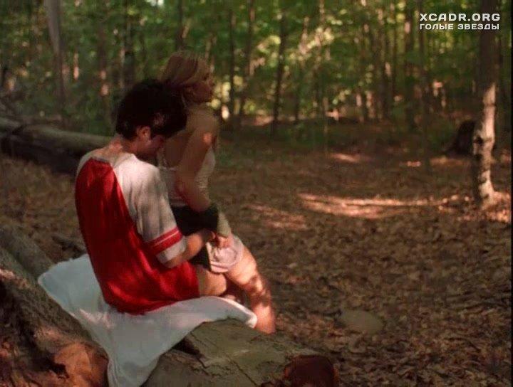 Секс в лесу онлайн видео сфотожопили