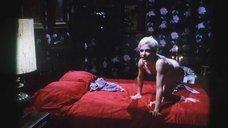 Ночи В Стиле Буги – Эротические Сцены