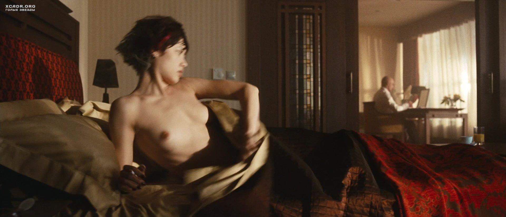 Olga kurylenko naked photo