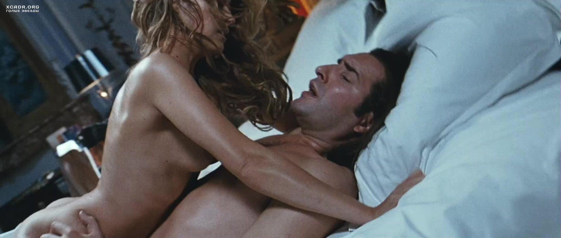 Worldwide celebrity sex videos