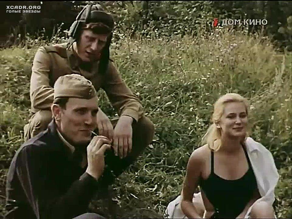 Фильм, скромница ( 1971 ) смотреть онлайн бесплатно