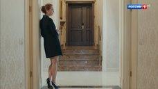 Соблазнительные ноги Викториии Исаковой
