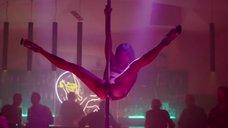 Лиззи Брошере танцует стриптиз