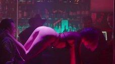 Лиззи Брошере в стриптиз клубе