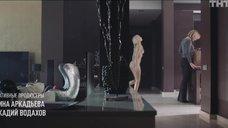 2. Голая сцена с Натальей Рудовой – БИХЭППИ