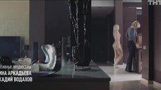 3. Голая сцена с Натальей Рудовой – БИХЭППИ