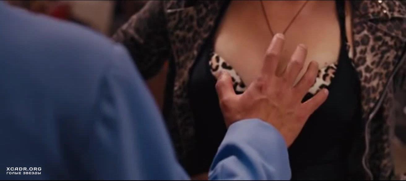 Джейн Леви Лапают За Грудь – Коротышка (2012)
