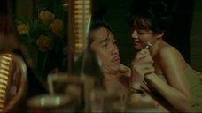 3. Постельная сцена с Чжан Цзыи – 2046
