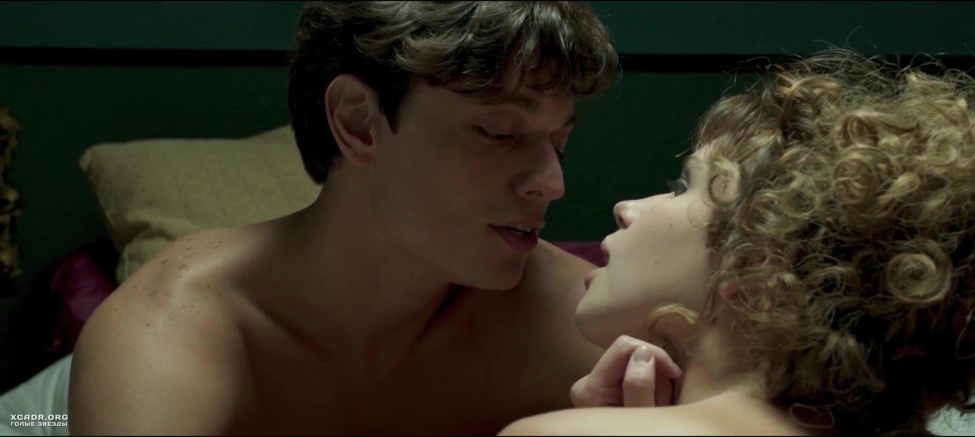Эротическая Сцена С Бруной Линзмейер – Шоу Мистико (2020)