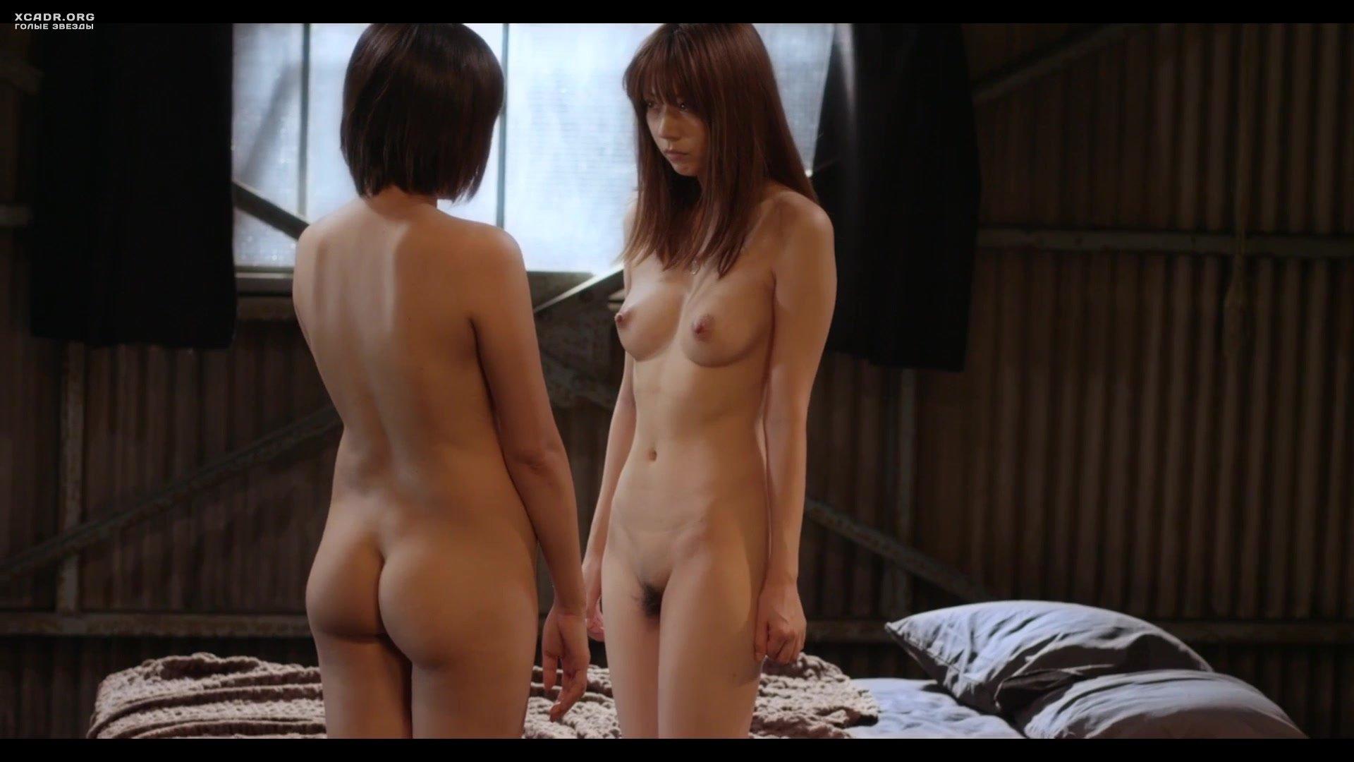 Секс Сцена С Юриа Хагой И Асами Тадой – Красный И Розовый (2014)