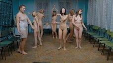 Александра Масько и Александра Андреева танцуют голыми