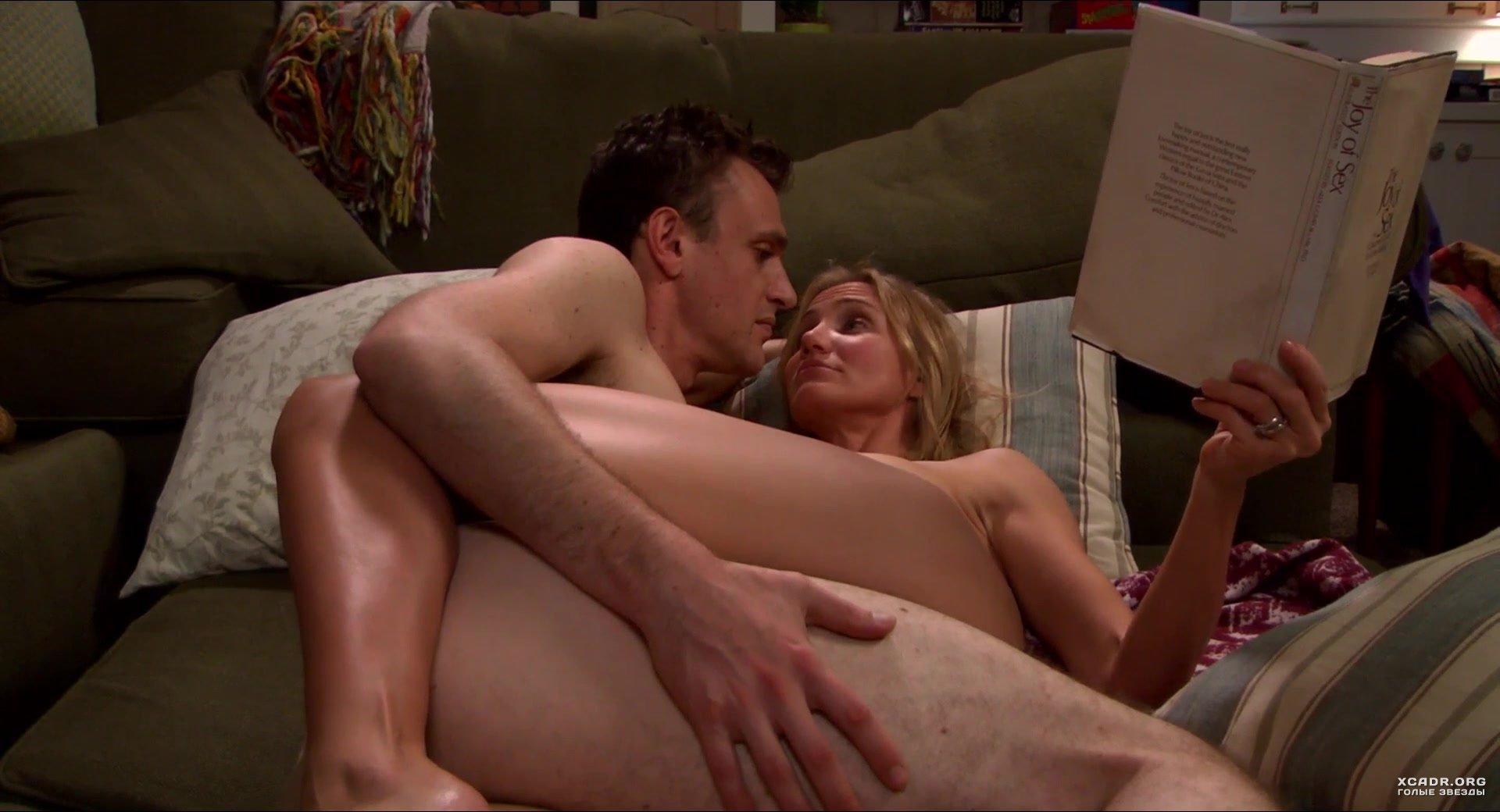 Celeb sex xml feeds