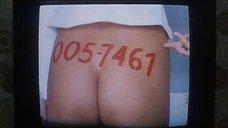 Номер телефона на голой заднице