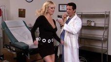 Шантель Рей на осмотре у доктора