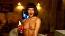Секс с Ким Вини