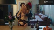 Секс сцена с Еленой Подкаминской
