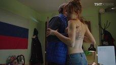 Интимная сцена с Еленой Подкаминской