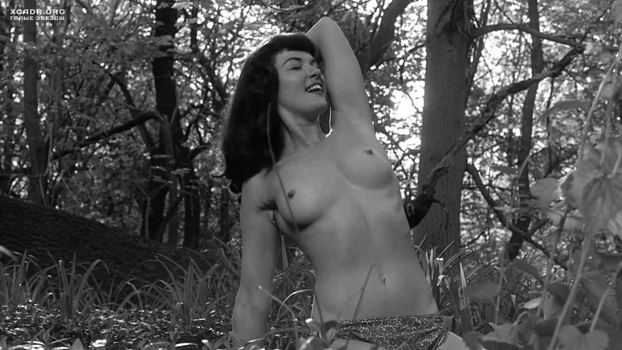 Секс порно мол 17 фотография