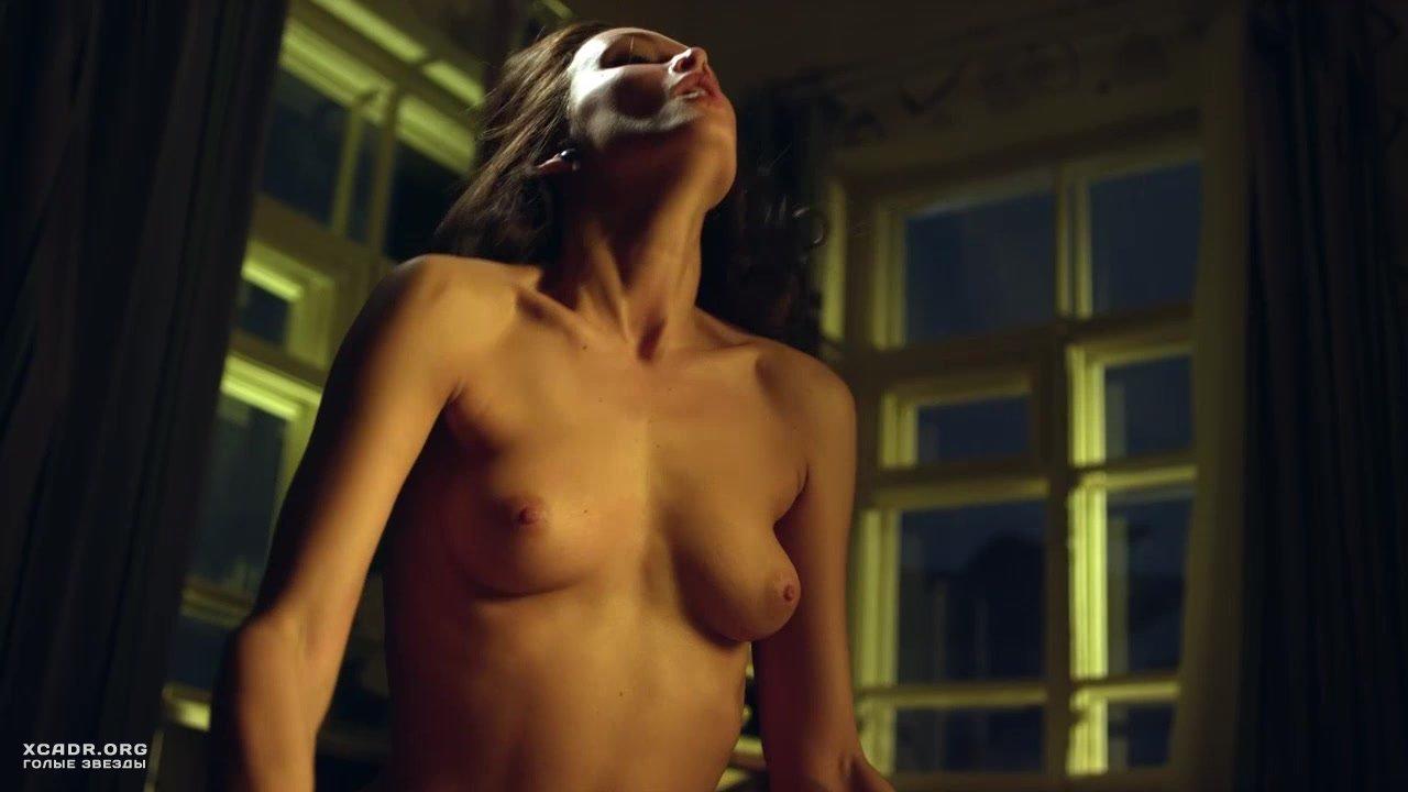 Paulina Rubio Sex Video 42