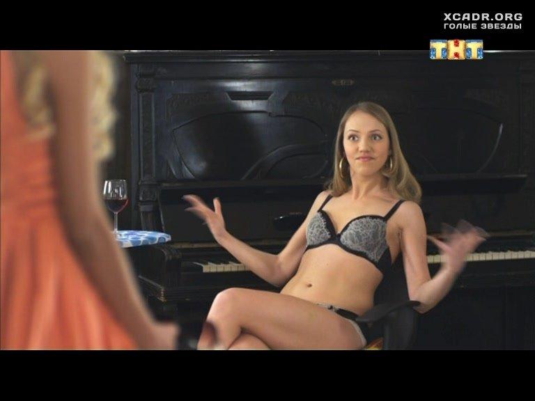 Тегин секс видео русские женшиный