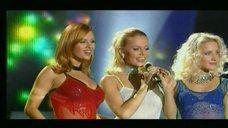 14. группа «Блестящие» на Песне года 2003