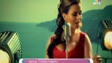 1. Анна Семенович — Не Мадонна