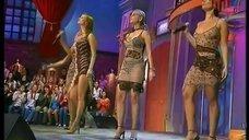 2. группа «Блестящие» с песней «А я все летала» на шоу В. Стрельникова «Super»