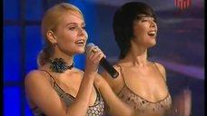 7. группа «Блестящие» с песней «А я все летала» на шоу В. Стрельникова «Super»