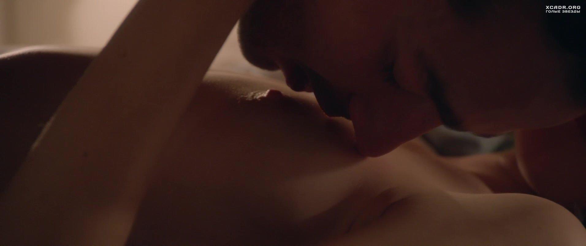 Страстный Секс Со Стэйси Мартин – Нимфоманка: Часть 1 (2013)