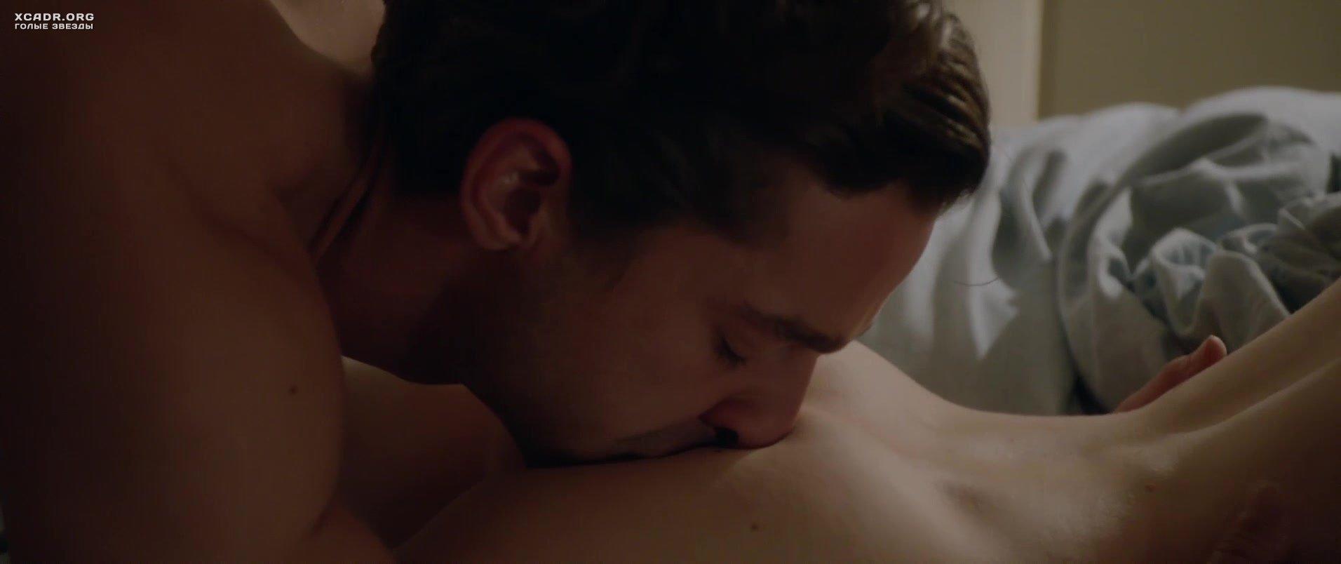 стэйси мартин секс