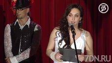 Мария Берсенева отмечает 30-летие