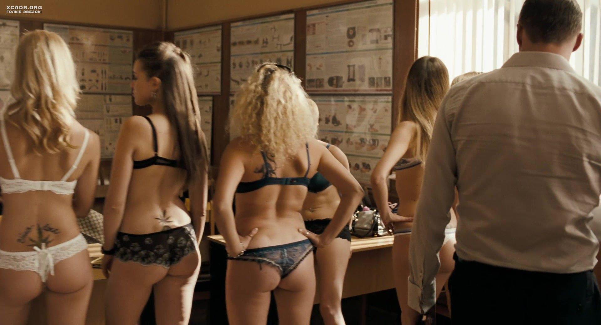 Проститутки индивидуалки братск 7 фотография