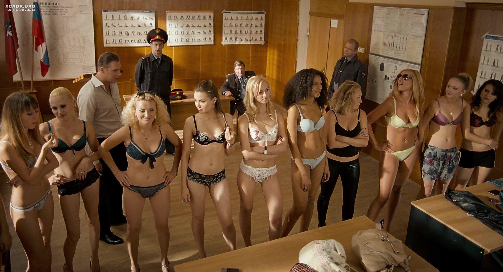 Проститутки И Мошенницы На Осмотре В Милиции – Бабло (2011)