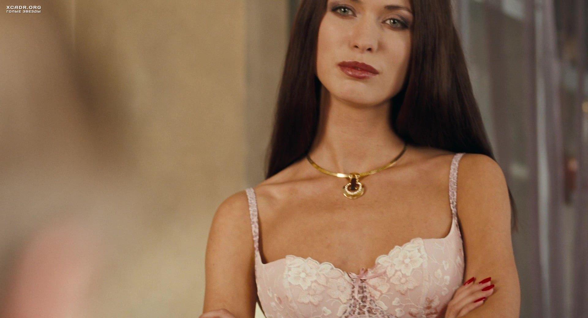 порно доминирование женщин руские