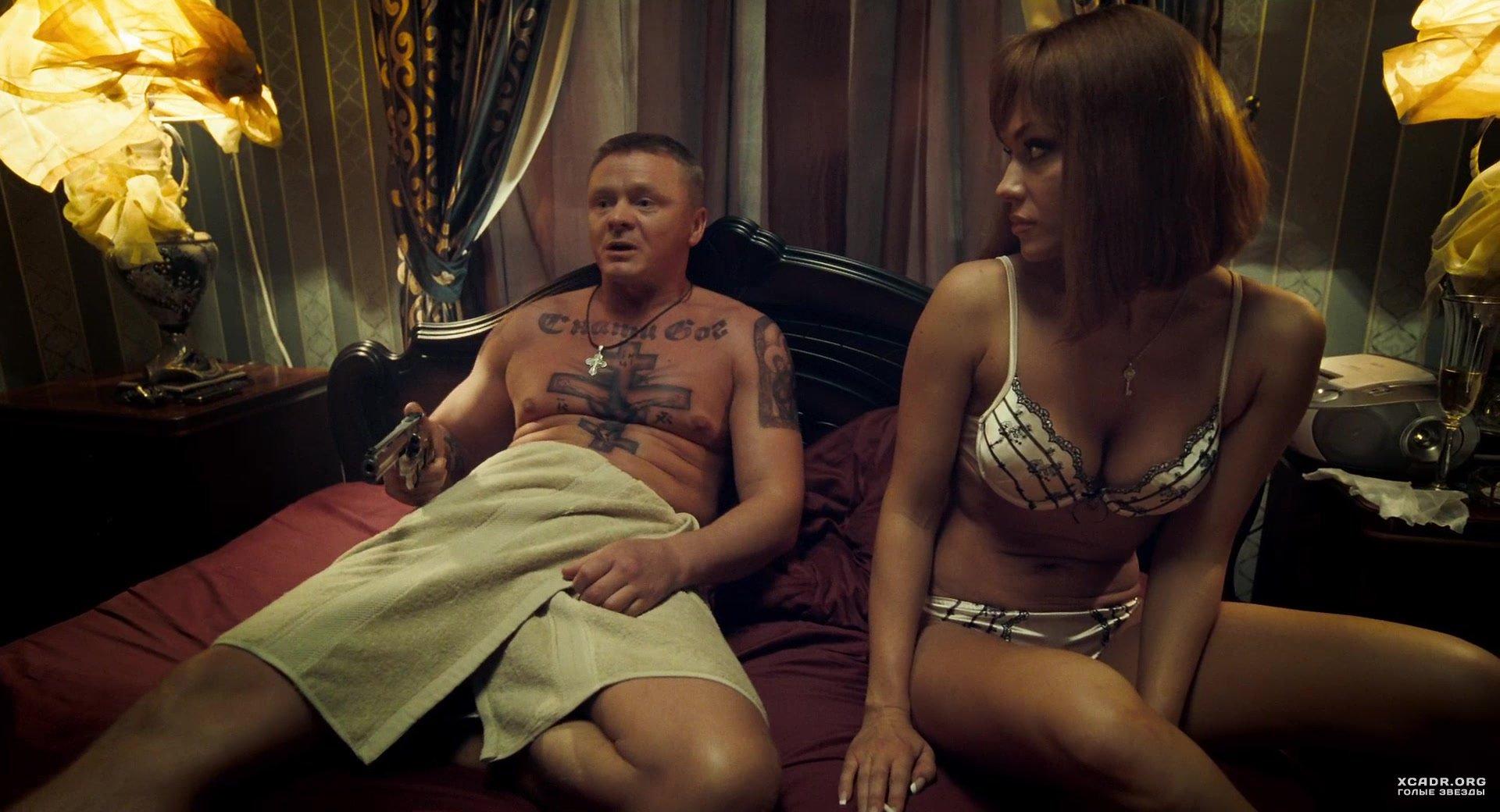 Русский сексуальный сериал