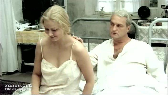 Светлана ходченкова в порно эротические сцены35