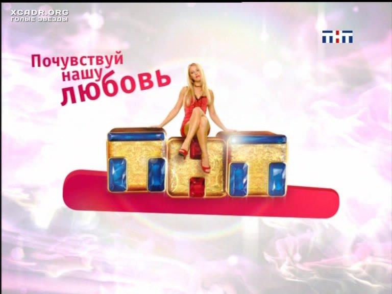 Порно укроинка - весь лучший инцест тут - usolieopb.ru