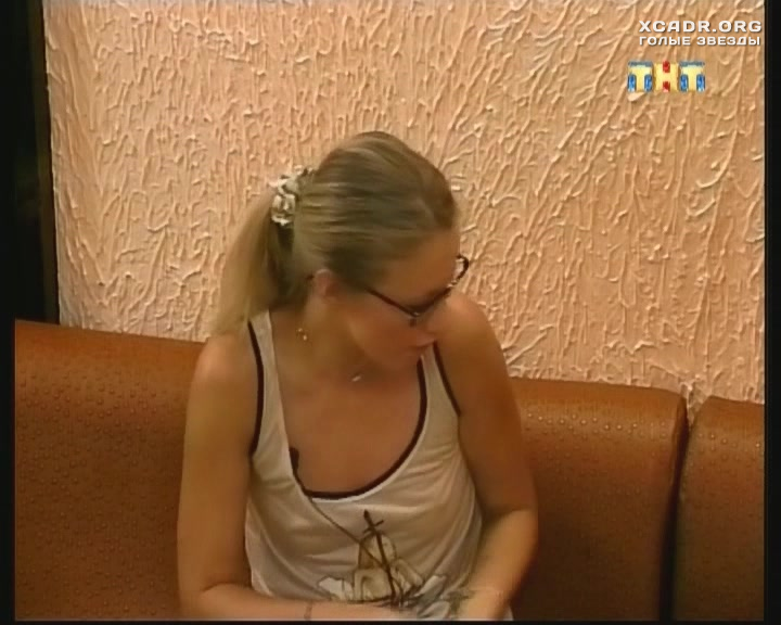 Голая Ксения Собчак видео XCADRCOM