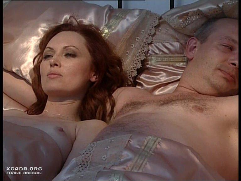 порно фото елены ксенофонтовой