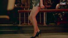 3. Горячий танец Дарьи Мороз – Содержанки