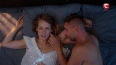 Интимная сцена с Александрой Ребенок