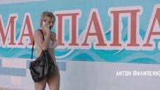 Анна Михалкова в нижнем белье пришла в бассейн