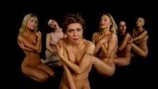 Группа «Стрелки» разделась в клипе «Нелюбовь»