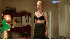 Маруся Зыкова в юбке и лифчике