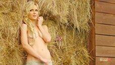 14. Полина Гагарина в ню фотосессии для Maxim