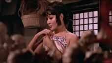 Изнасилование Линды Чу