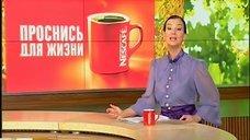 3. Екатерина Стриженова в прозрачной блузке в телепередаче «Доброе утро»