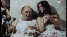 2. Екатерина Стриженова кушает в постели – Американский дедушка